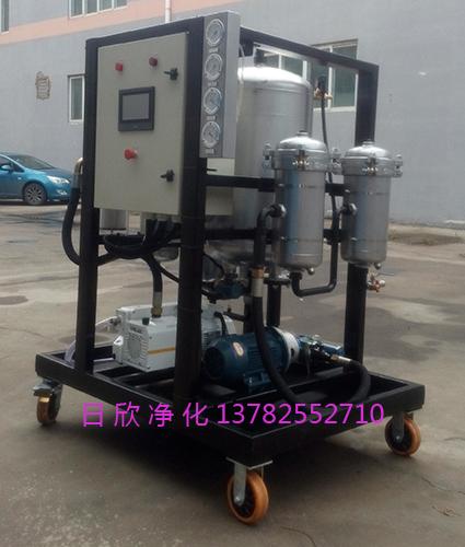 滤芯脱水净油机ZLYC系列不锈钢煤油