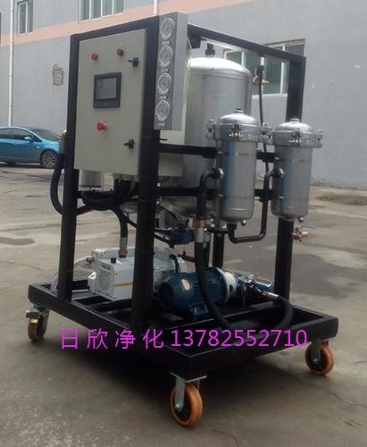 汽轮机油滤油机厂家ZLYC除酸日欣净化真空滤油机