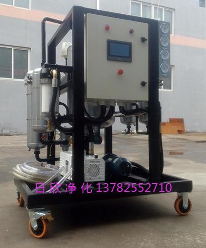 机油ZLYC-100离子交换树脂真空过滤机日欣净化滤油机厂家