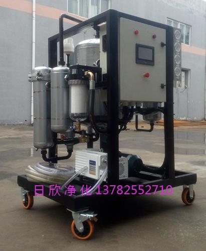 真空净油机ZLYC-100过滤润滑油离子交换树脂