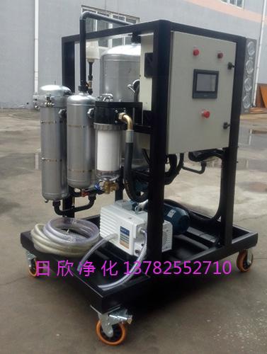 滤油机厂家高品质汽轮机油ZLYC-150真空脱水滤油机日欣净化