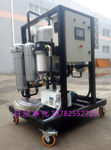 ZLYC系列真空脱水滤油机优质液压油滤油机厂家