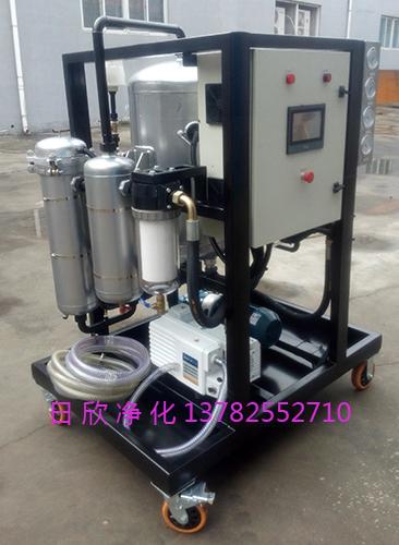 真空脱水滤油机日欣净化优质ZLYC-100机油