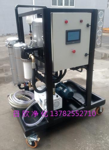 离子交换ZLYC-200净化润滑油真空净油机