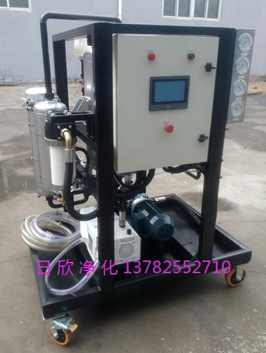 ZLYC-50机油优质日欣净化真空脱水滤油机