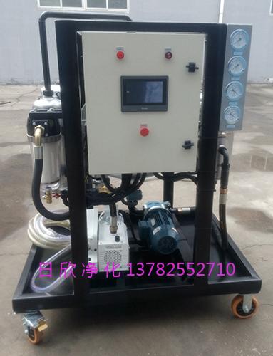 高档滤油机厂家磷酸酯油ZLYC-100真空脱水滤油机