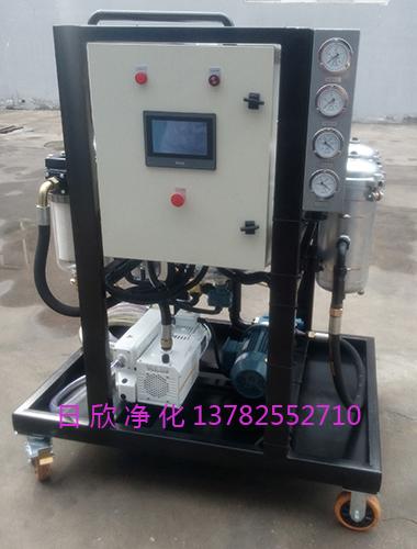真空净油机滤油机厂家优质润滑油日欣净化ZLYC-32