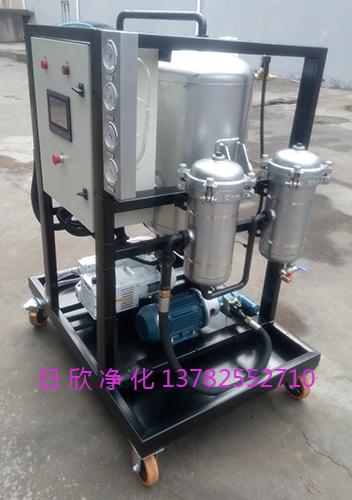 滤芯汽轮机油除杂质真空脱水净油机ZLYC-200