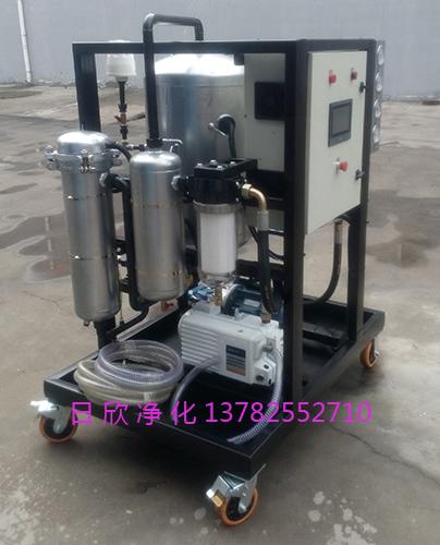 不锈钢ZLYC-50日欣净化润滑油滤油机厂家真空过滤机