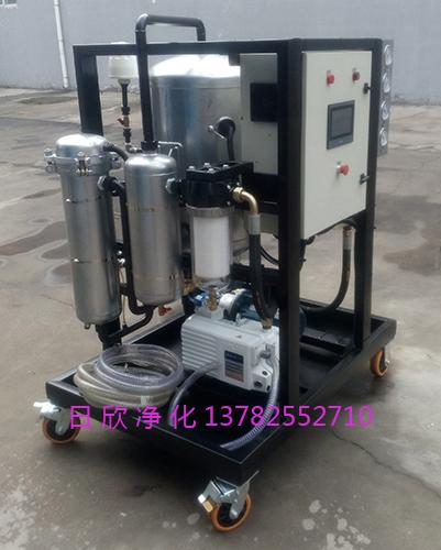 液压油优质滤油机厂家ZLYC系列真空脱水滤油机