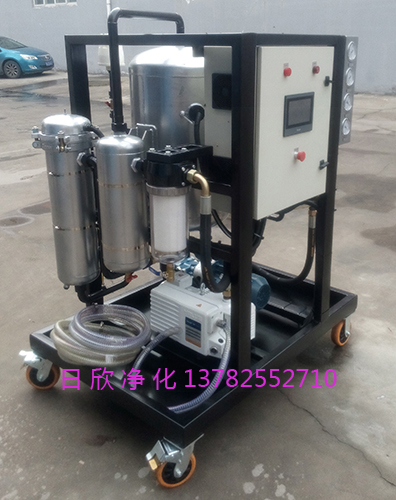 真空脱水净油机机油离子交换树脂净化设备ZLYC-50