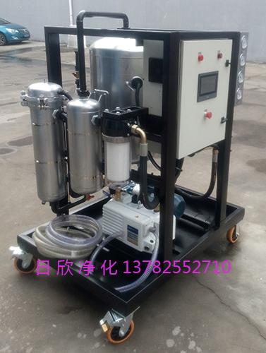 抗燃油过滤器真空脱水过滤机ZLYC除水