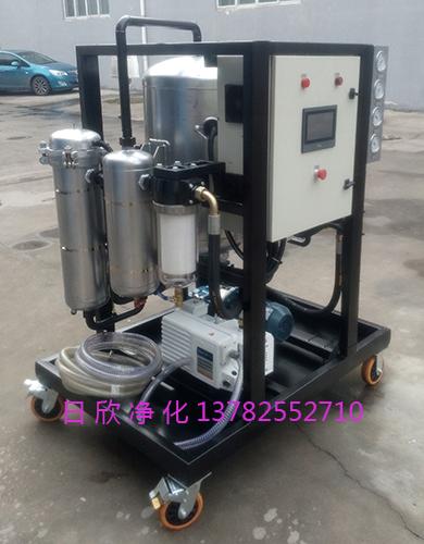 抗燃油滤油机厂家真空脱水滤油机除杂质ZLYC-50日欣净化