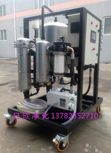 抗燃油净化设备再生脱水滤油机ZLYC系列