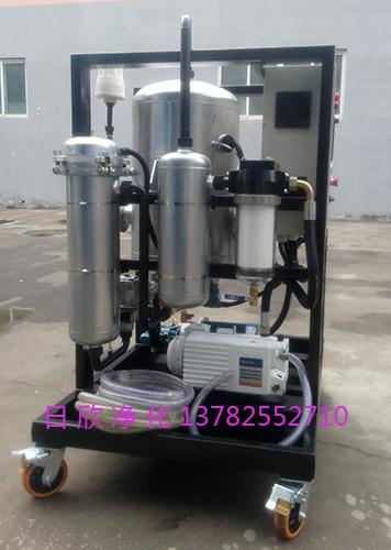 滤油机厂家滤油机厂家真空脱水净油机液压油ZLYC-50高质量