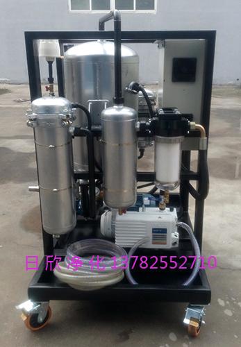ZLYC-150真空脱水滤油机防爆净化设备滤油机厂家磷酸酯油
