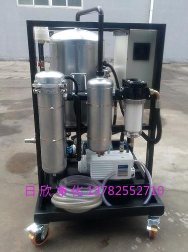 过滤器厂家液压油ZLYC-25真空滤油机不锈钢