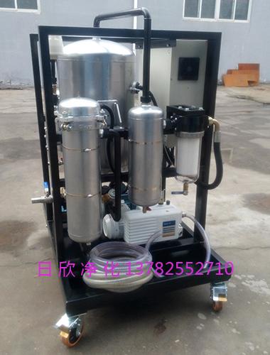 真空脱水过滤机ZLYC-100树脂滤芯透平油