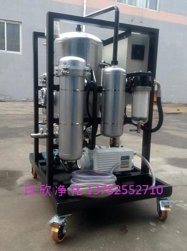 过滤器真空脱水净油机润滑油树脂滤油机厂家ZLYC-150
