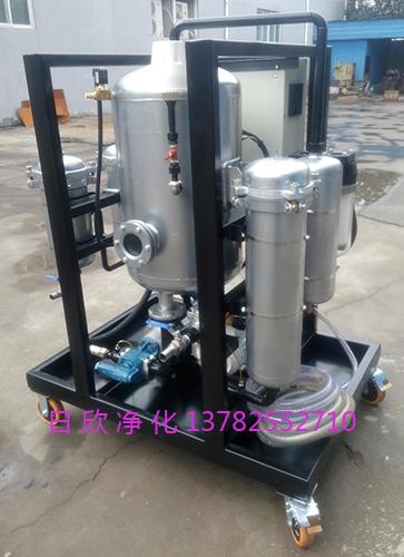 过滤抗燃油ZLYC-50树脂真空滤油车