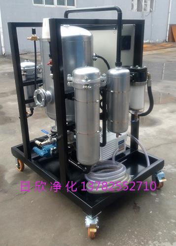 ZLYC-200液压油高品质滤油机厂家真空脱水净油机