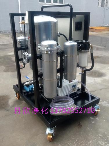 真空净油机离子除酸ZLYC-32液压油日欣净化