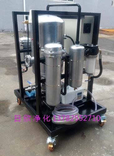 再生真空脱水滤油机滤油机汽轮机油ZLYC