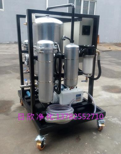 液压油ZLYC-32真空脱水净油机净化设备树脂