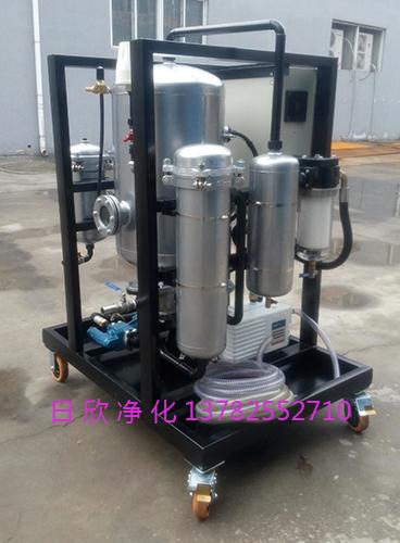 ZLYC-100真空过滤机EH油脱水滤油机厂家