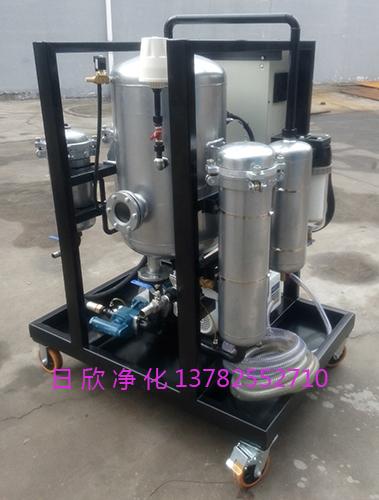 滤油机厂家除杂质ZLYC液压油真空脱水净油机日欣净化
