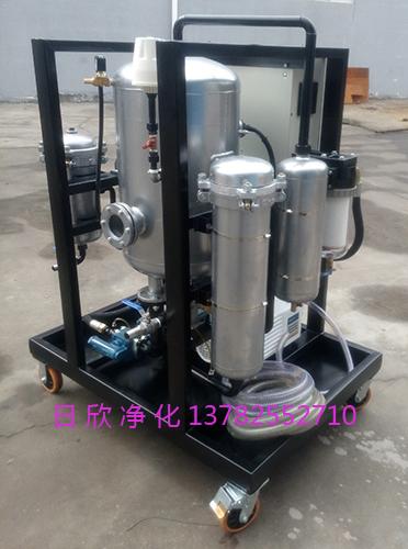 真空净油机离子交换树脂润滑油过滤ZLYC-100