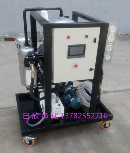 高品质抗燃油ZLYC系列真空脱水过滤机过滤器