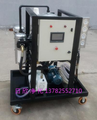 脱水滤油机燃油净化ZLYC系列除酸