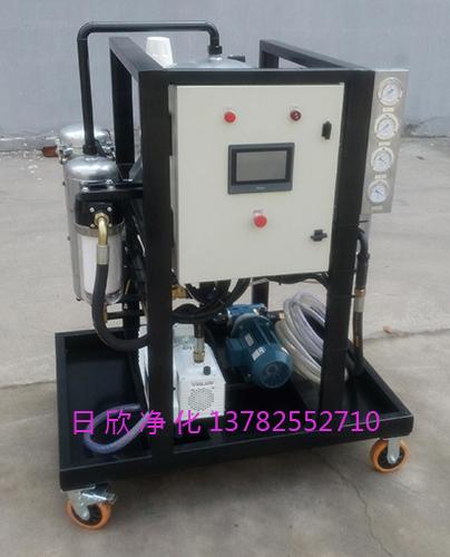 真空脱水净油机ZLYC-200除杂质汽轮机油滤芯