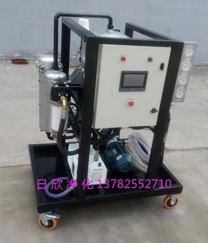 净化设备透平油ZLYC真空滤油机高档滤油机厂家