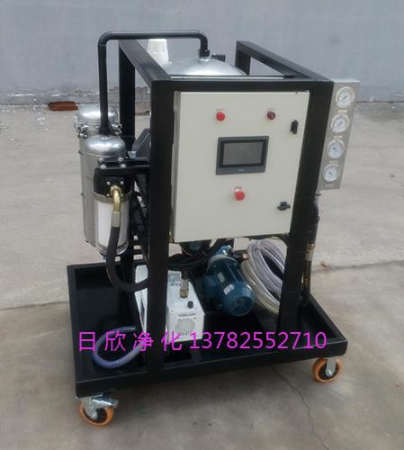 真空脱水滤油机脱水滤芯ZLYC-200液压油