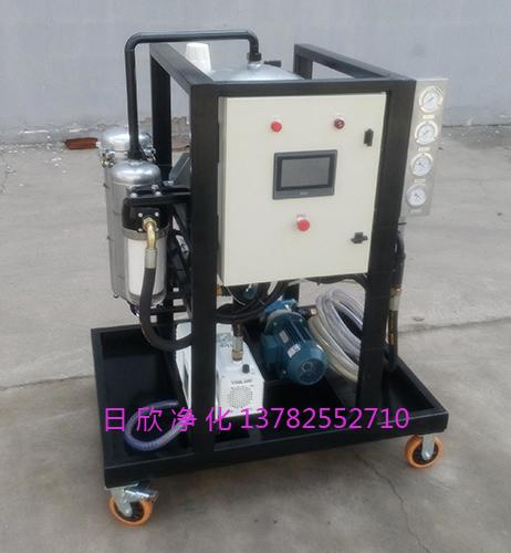 ZLYC-150抗燃油净化真空脱水净油机离子交换树脂