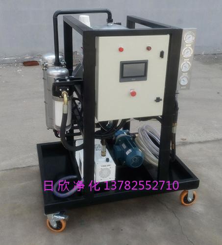 机油除杂质滤油机厂家滤油机ZLYC真空净油机
