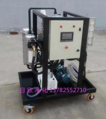 真空净油机ZLYC-150滤芯离子除酸汽轮机油
