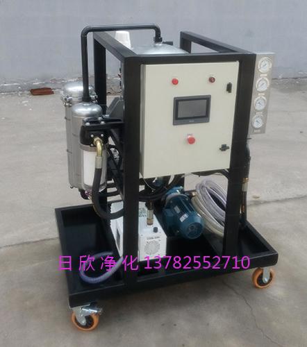 ZLYC-50过滤器高质量真空脱水净油机透平油