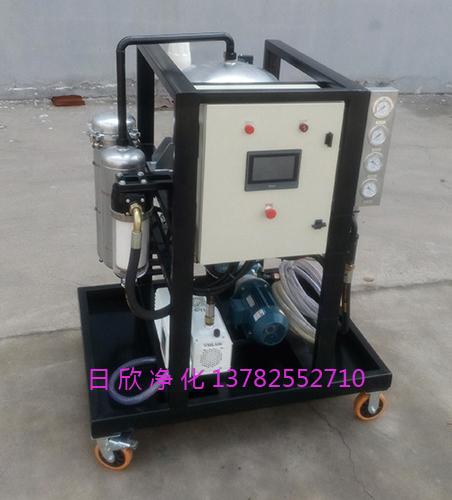 滤油机ZLYC-32真空滤油机透平油高级