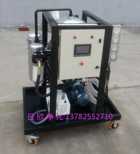 机油ZLYC-150滤油机厂家真空过滤机日欣净化高品质