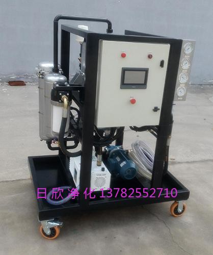 ZLYC-200滤油机厂家煤油真空脱水滤油机离子交换树脂