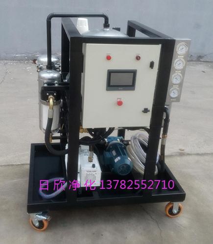 真空过滤机除杂质滤油机厂家过滤润滑油ZLYC-150
