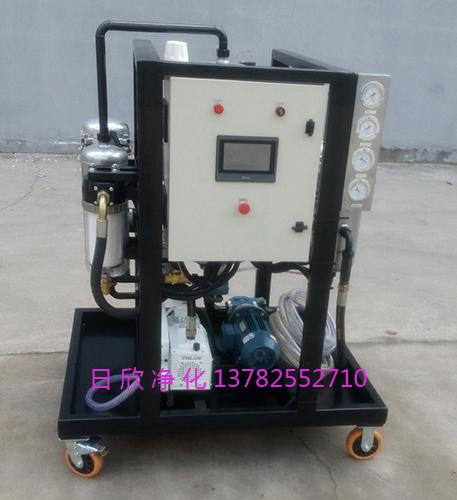 机油不锈钢真空脱水净油机滤芯ZLYC-50