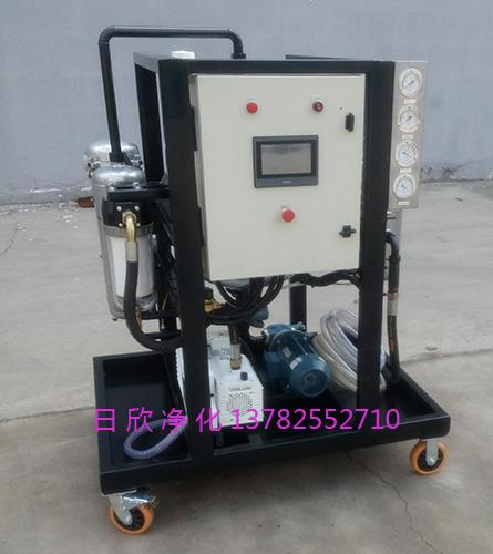 ZLYC-150真空过滤机过滤器透平油树脂除酸
