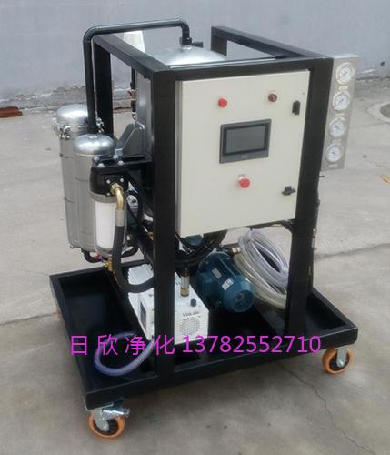 液压油真空过滤机ZLYC系列过滤器树脂