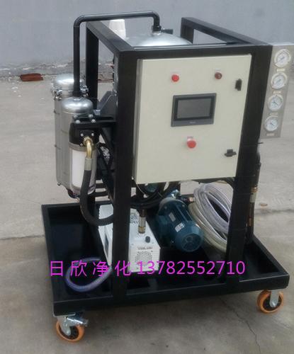 真空脱水净油机润滑油ZLYC系列净化设备离子除酸