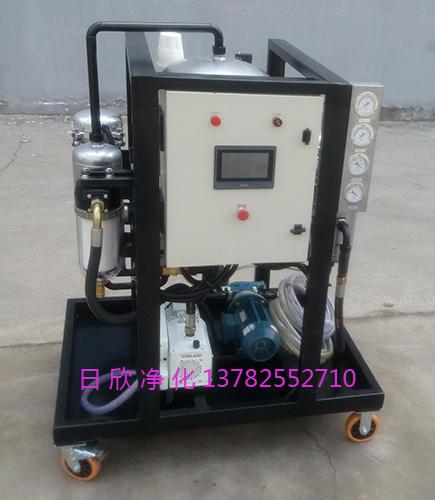 净化设备除杂质真空滤油车ZLYC-50汽轮机油