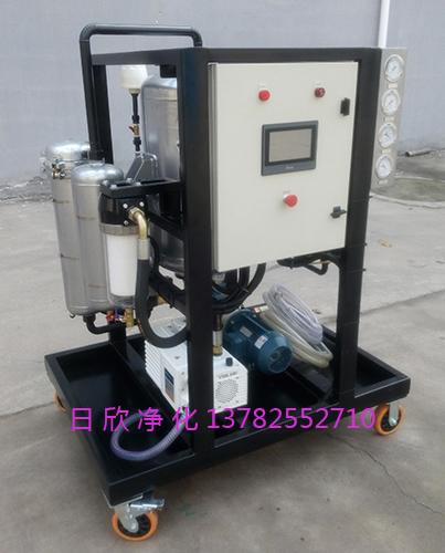 真空脱水过滤机ZLYC树脂除酸滤芯机油
